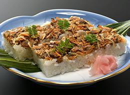 渥美産あさりの押し寿司